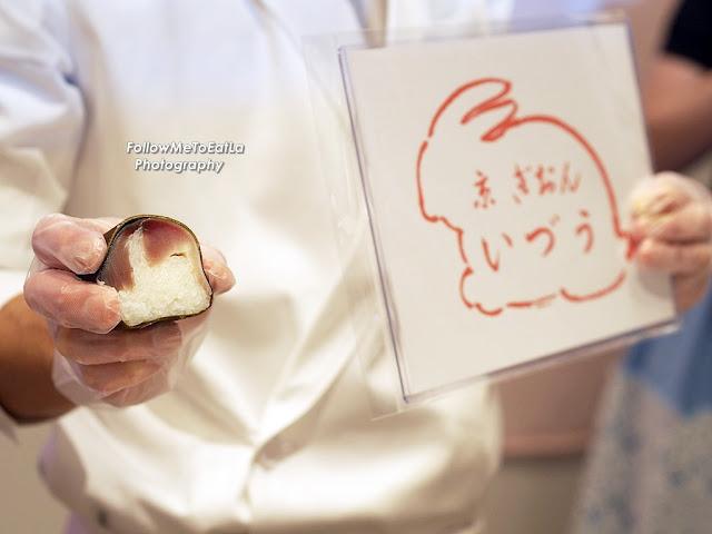 Absolutely amazing as Chef Sasaki's Saba-Sugatazushi was made to resemble IZUU logo