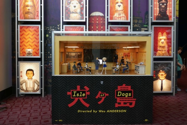 Isle of Dogs stop-motion animation exhibit
