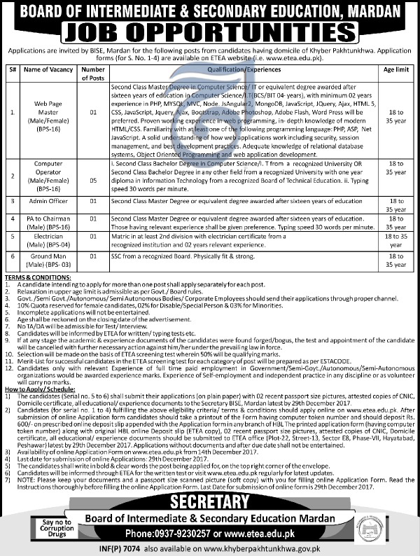 Jobs In Board of Intermediate and Secondary Education Multan Dec 2017