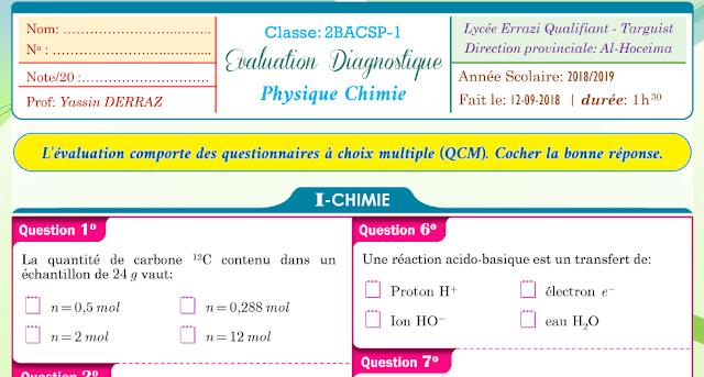 evaluation dignostique  physique chimie