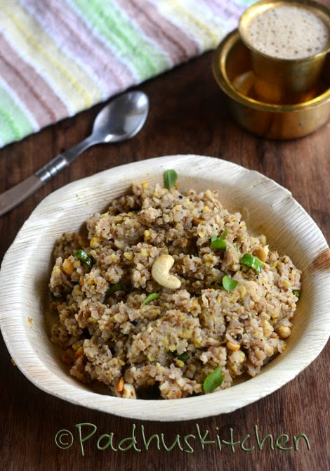 Aval Ven Pongal-Poha Ven pongal