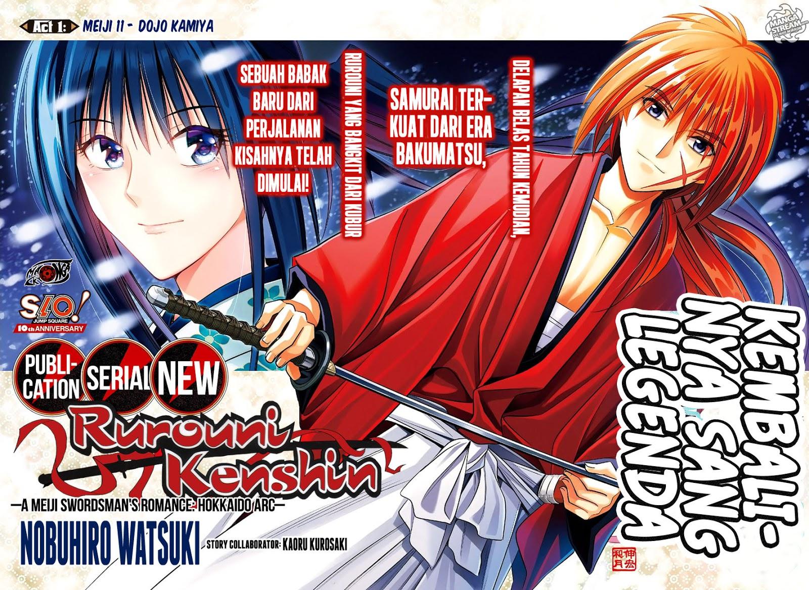 Rurouni Kenshin: Hokkaido-hen Chapter 01-4