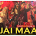 Jai Maa Hindi Lyrics Behen Hogi Teri