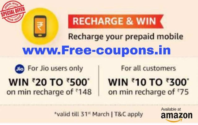 Jio recharge - Amazon Up to ₹500 Cashback On 148+ Plan Recharge