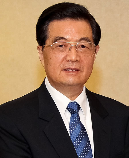 Hu Jintao (Hu Chin-t'ao) - Chinese Politician