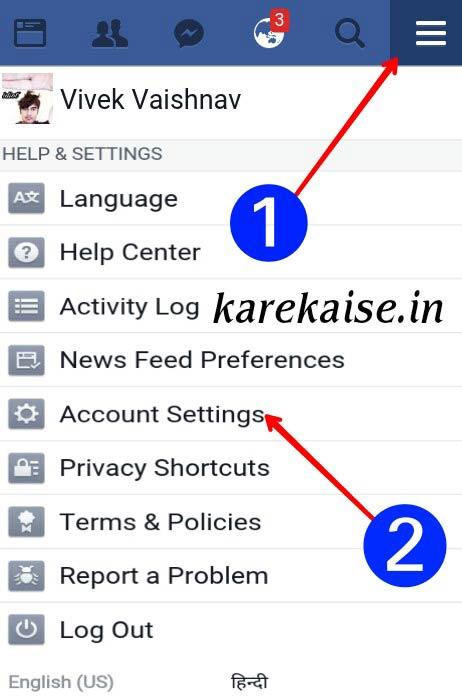 60 din se pahle facebook par name change kaise kare