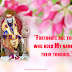 A Couple of Sai Baba Experiences Part 1662