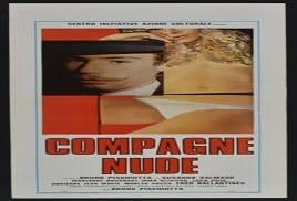 Compagne nude 1977 Watch Online