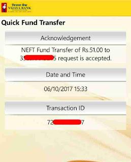Mobile banking se pese transfer kaise kare 8