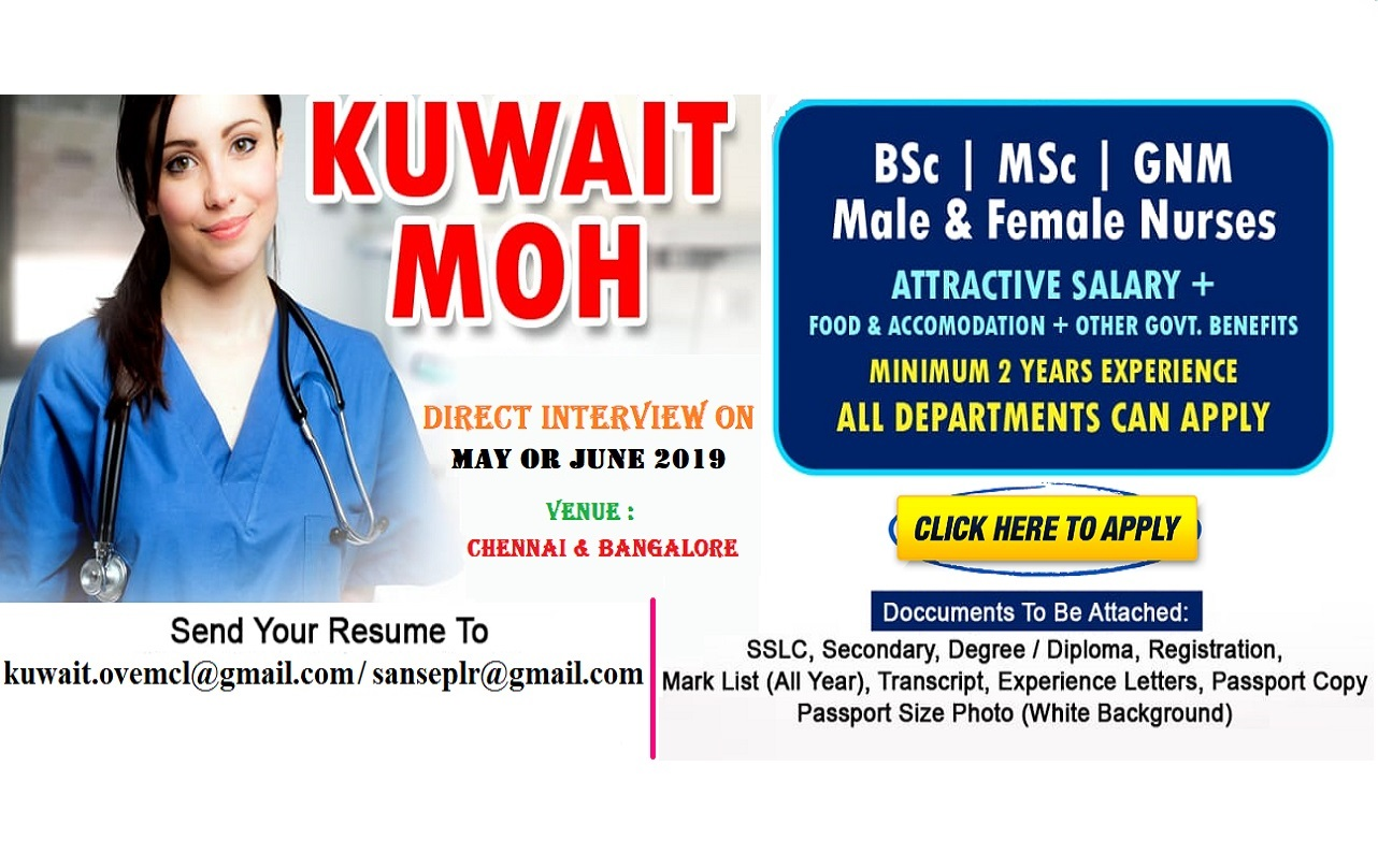 KUWAIT MOH - DIRECT INTERVIEW 2019