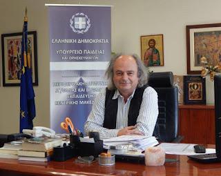 Μήνυμα Περιφερειακού Διευθυντή Π/θμιας & Δ/θμιας Εκπαίδευσης Κεντρικής Μακεδονίας για την έναρξη της σχολικής χρονιάς