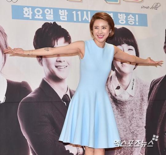 yewon és kwanghee randevú