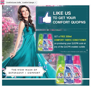 (Mumbai & Delhi-NCR Users only) Free Sample of 200ml Comfort Fabric Conditioner