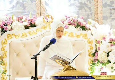 Majlis Khatam Al Quran YAM Tunku Tun Aminah 13 Ogos 2017