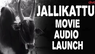 Jallikattu – Movie Audio Launch at Keezhadimadurai