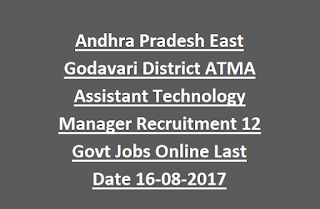 Andhra Pradesh East Godavari District ATMA Assistant Technology Manager Recruitment 12 Govt Jobs Online Last Date 16-08-2017