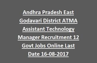Andhra Pradesh East Godavari District ATMA Assistant Technology Manager Recruitment 12 Govt Jobs Online Last Date 16-08-2017