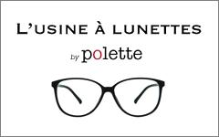 http://www.lusinealunettes.com