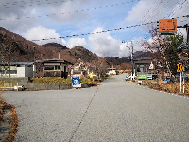 クリスタルライン 金峰山荘