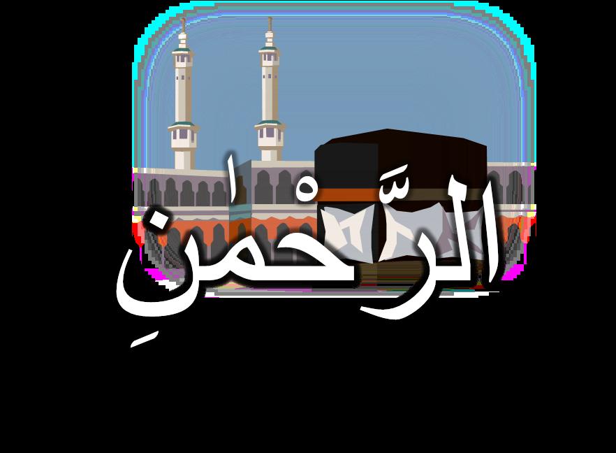 Surat Ar Rahman Bacaan Dan Terjemah Full Ayat 1 78 Sakaran