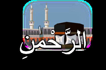 Surat Ar-Rahman, Bacaan dan Terjemah   Full, Ayat 1-78