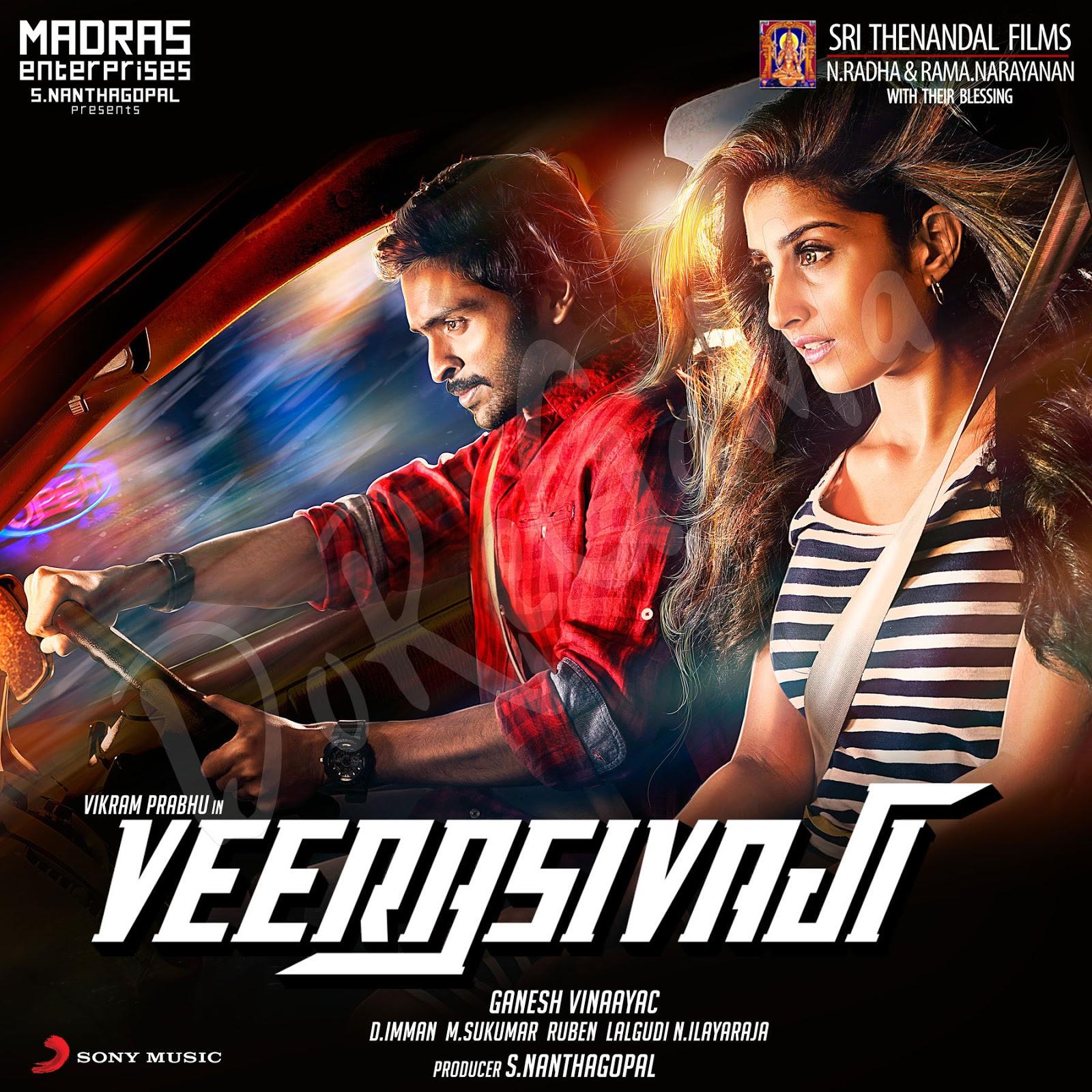 Veera-Sivaji--Tamil-Movie-CD-Front-Cover-Poster-Wallpaper-HD