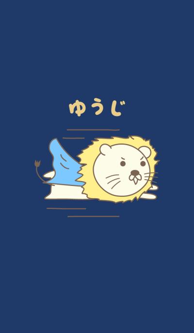 Yuji / Yuuji 위한 귀여운 사자 테마