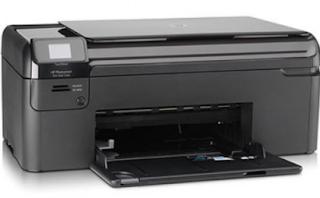 HP Photosmart C4635, duplizieren und scannen in einem einzigen der Bilder kam heraus