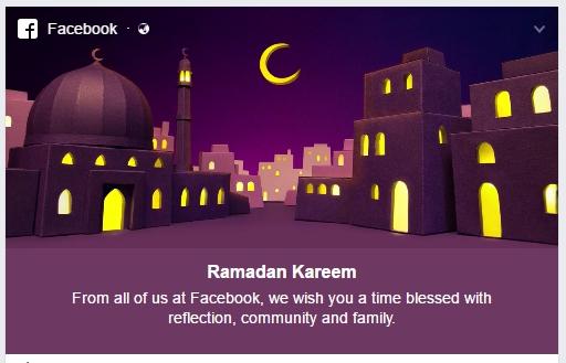 kartu ramadhan facebook, facebook ramadan card 1438, cara membuat kartu ramadhan