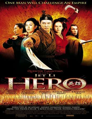 Hero 2002 Dual Audio 720p Director's Cut BRRip [Hindi – Chinese] ESubs