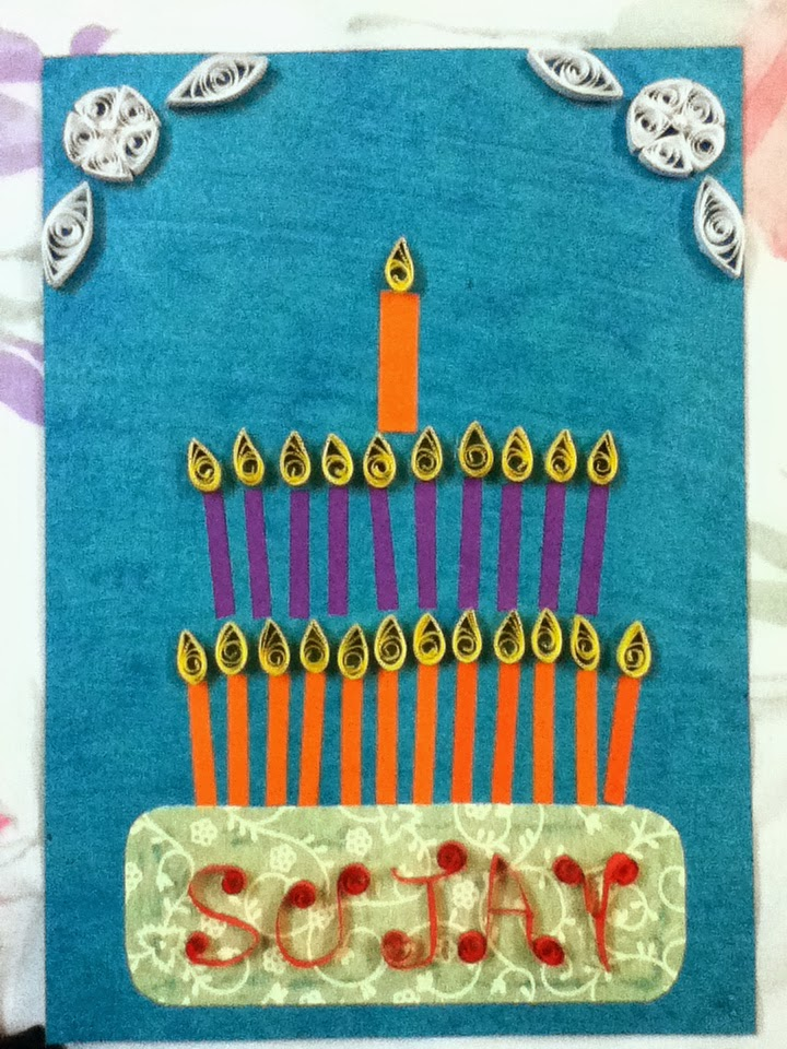 shweta's paper quilling easy quilled birthday cards