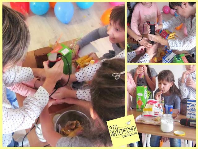 Мастер-класс в день рождения
