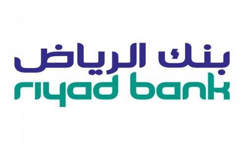 وظائف فى بنك فى الرياض