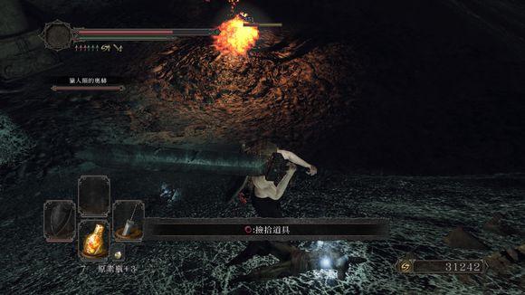 黑暗靈魂 2 (Dark Souls 2) DLC原罪哲人圖文攻略 part3 | 娛樂計程車