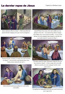 bd le dernier repas de Jésus