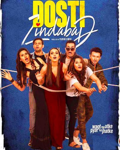 Dosti-Zindabad-movie-download-in-hd
