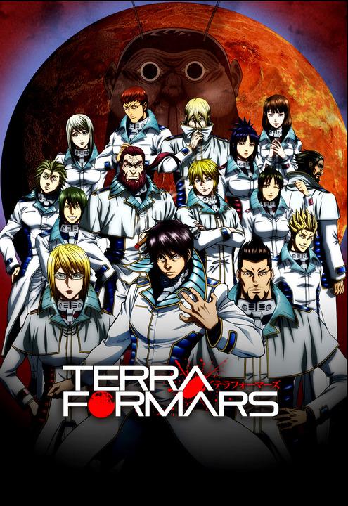 Terra Formars |13/13| |Castellano| |Temporada 1| |HD 720p| |Mega|