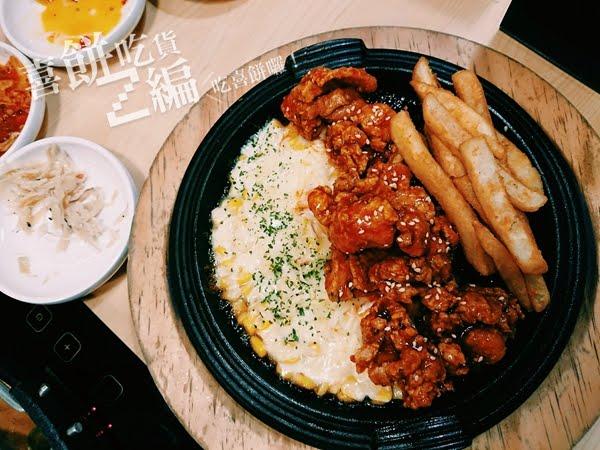 【台北吃什麼】→韓式料理韓虎嘯一解思愁,銷魂美味好好吃呀~~~