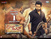 Janatha Garage movie Wallpapers-thumbnail-9