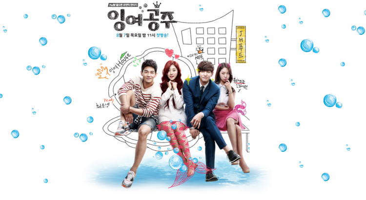 K-Drama ~Surplus Princess/잉여공주~