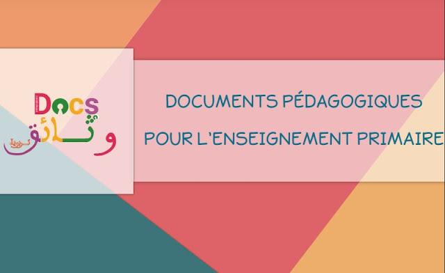 وثائق تربوية لأستاذ اللغة الفرنسية ابتدائي في حلة احترافية وأنيقة