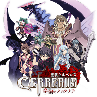 Seisen Cerberus TV Anime
