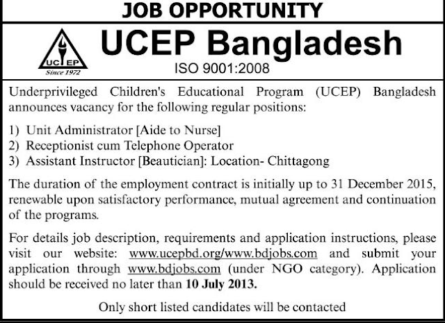 Career at UCEP ( Underprivileged Children's Educational Program )