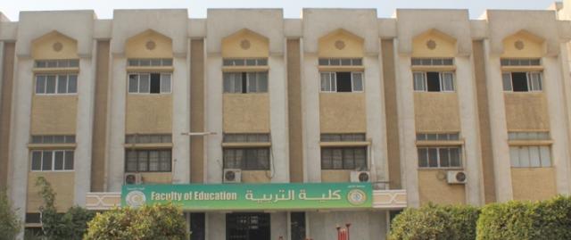 جامعة الازهر: مد باب التحويلات بين الكليات للطلاب الجدد إلى يوم الإثنين 8/10/2018