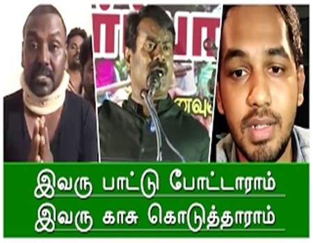 Seeman Angry Speech About Adhi & Lawrence