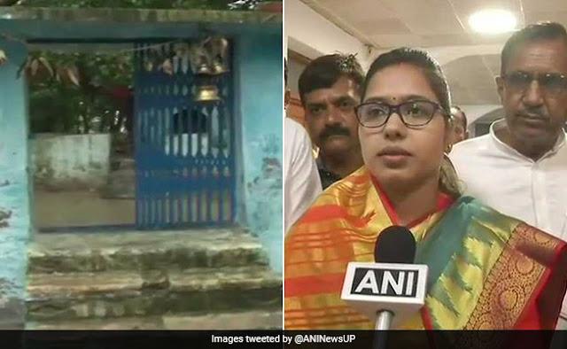 BJP MLA के प्रवेश के बाद मंदिर को गंगाजल से धुलवाया