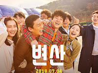 Nonton Film Sunset in My Hometown - Byeonsan (2018) Full Movie