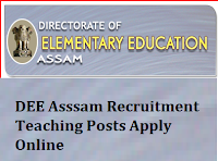 TRIPURA EDUCATION DEPARTMENT JOB VACANCY