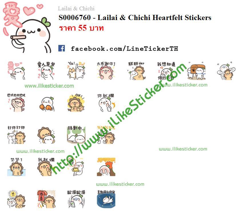 Lailai & Chichi Heartfelt Stickers