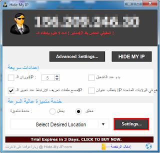 053ca1c0e طريقة ,تفعيل ,رسيفر ,beoutq , مصر , الاردن , البحرين , الامارات ,